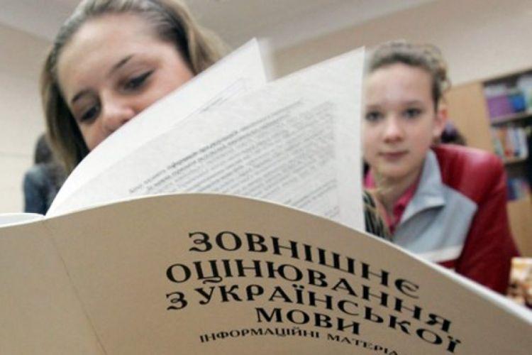Школьники во время ЗНО