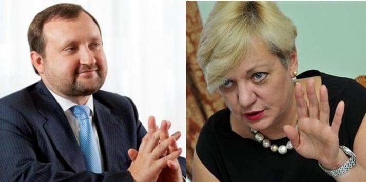 Сергей Арбузов и Валерия Гонтарева