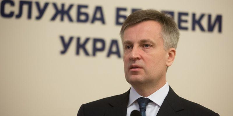 Валентин Наливайченко решил идти в президенты
