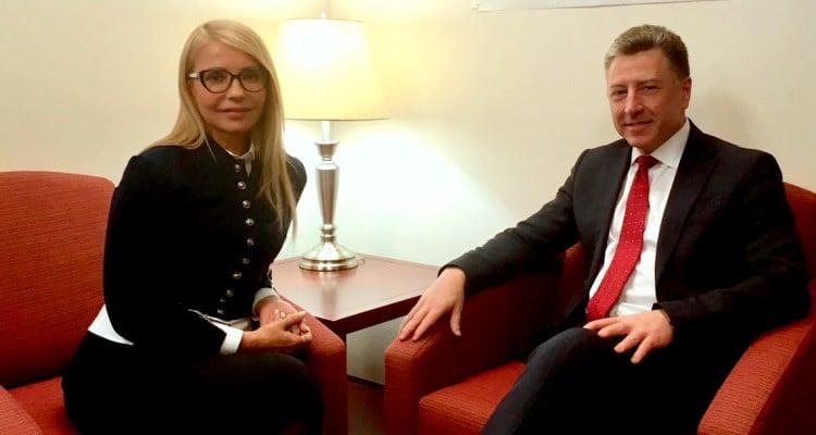 Юлия Тимошенко встретилась со спецпредставителем Госдепа США Куртом Волкером.