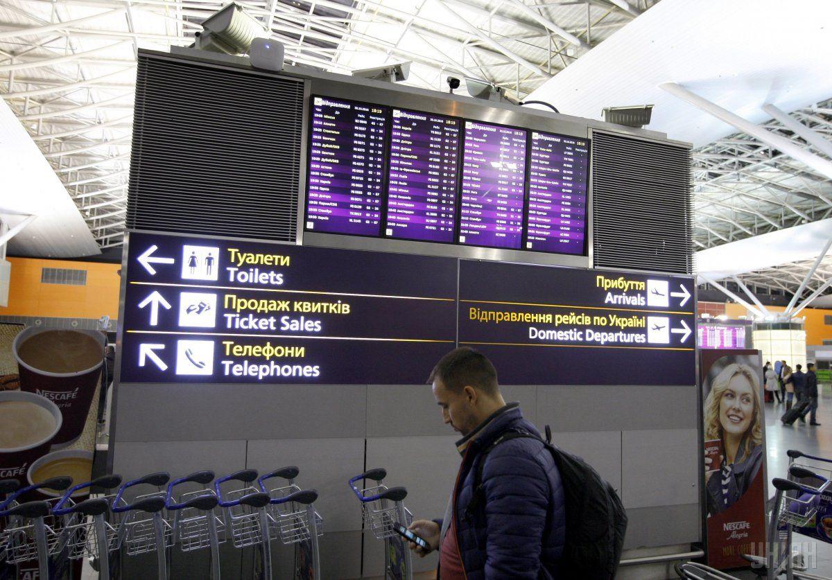 Информационное табло в украинском аэропорту