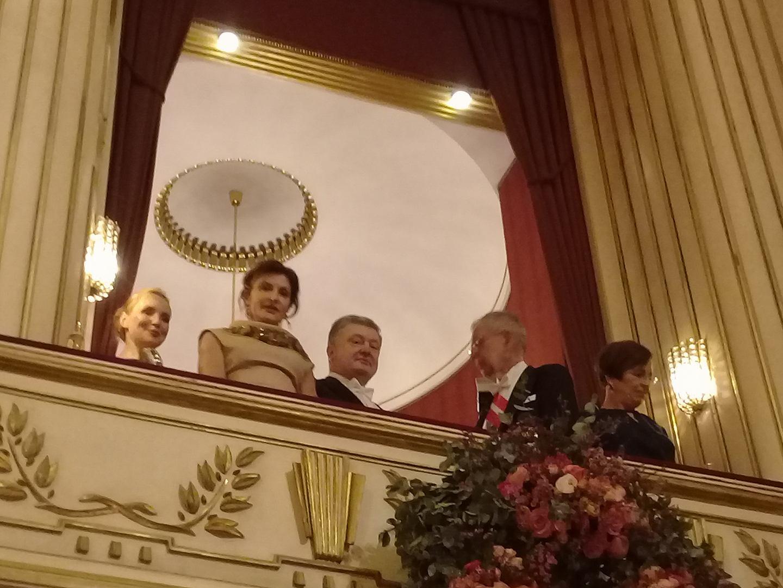 Петр Порошенко с супругой Мариной на Венском балу