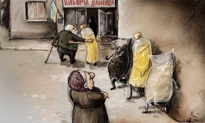 Украине нужны настоящие реформы