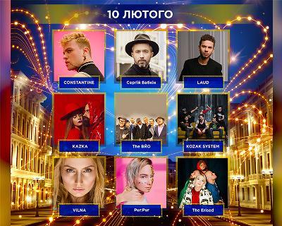 10 февраля состоится первый полуфинал нацотбора на Евровидение-2018.