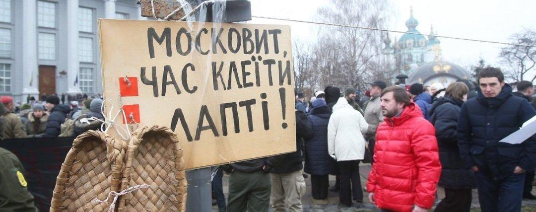 протест, Десятинная церковь