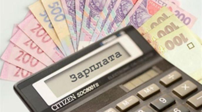 В Кабмине обнародовали зарплаты глав министерств. Фото: finance.bigmir.net