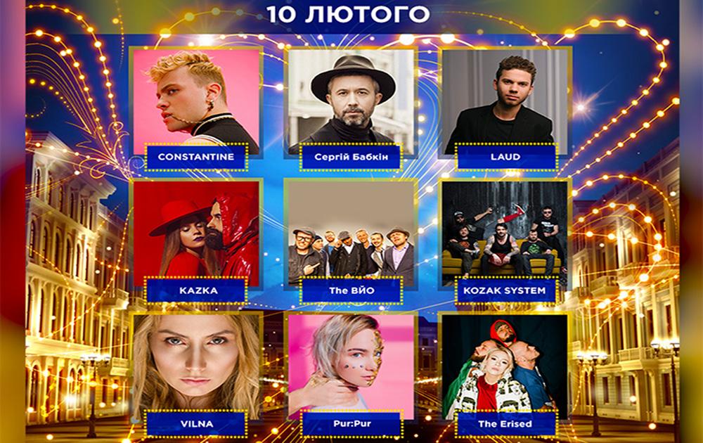 Сегодня состоится первый полуфинал нацотбора Евровидения-2018