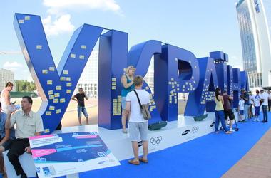 4,3 млн иностранцев посетили Украину в 2017 году. Фото: Юрий Кузнецов/Сегодня