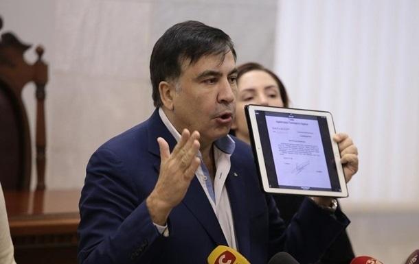 Михаил Саакашвили заявил, что его депортируют в Польшу. Фото: hromadske.ua