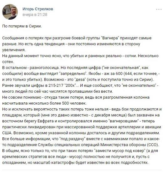 / Вконтакте