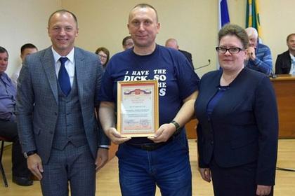 Валерий Константинов (в центре) с почетной грамотой