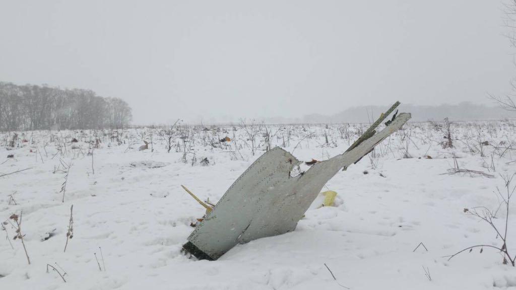 Крушение Ан-148 в Подмосковье.