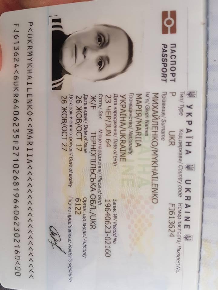 В Италии нашли мертвой молодую украинку, фото