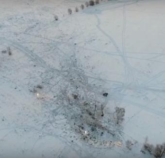 В РФ место крушения Ан-148 сняли на видео с квадрокоптера