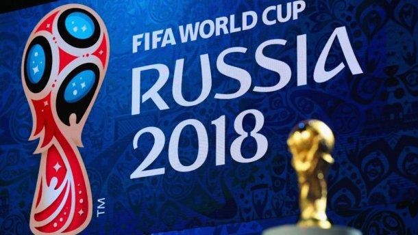 Чемпионат мира пройдет в 11 городах России с 14 июня по 15 июля