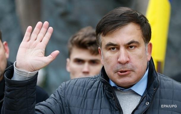 Михаил Саакашвили планирует вернуться в Украину. Фото: EPA/UPG