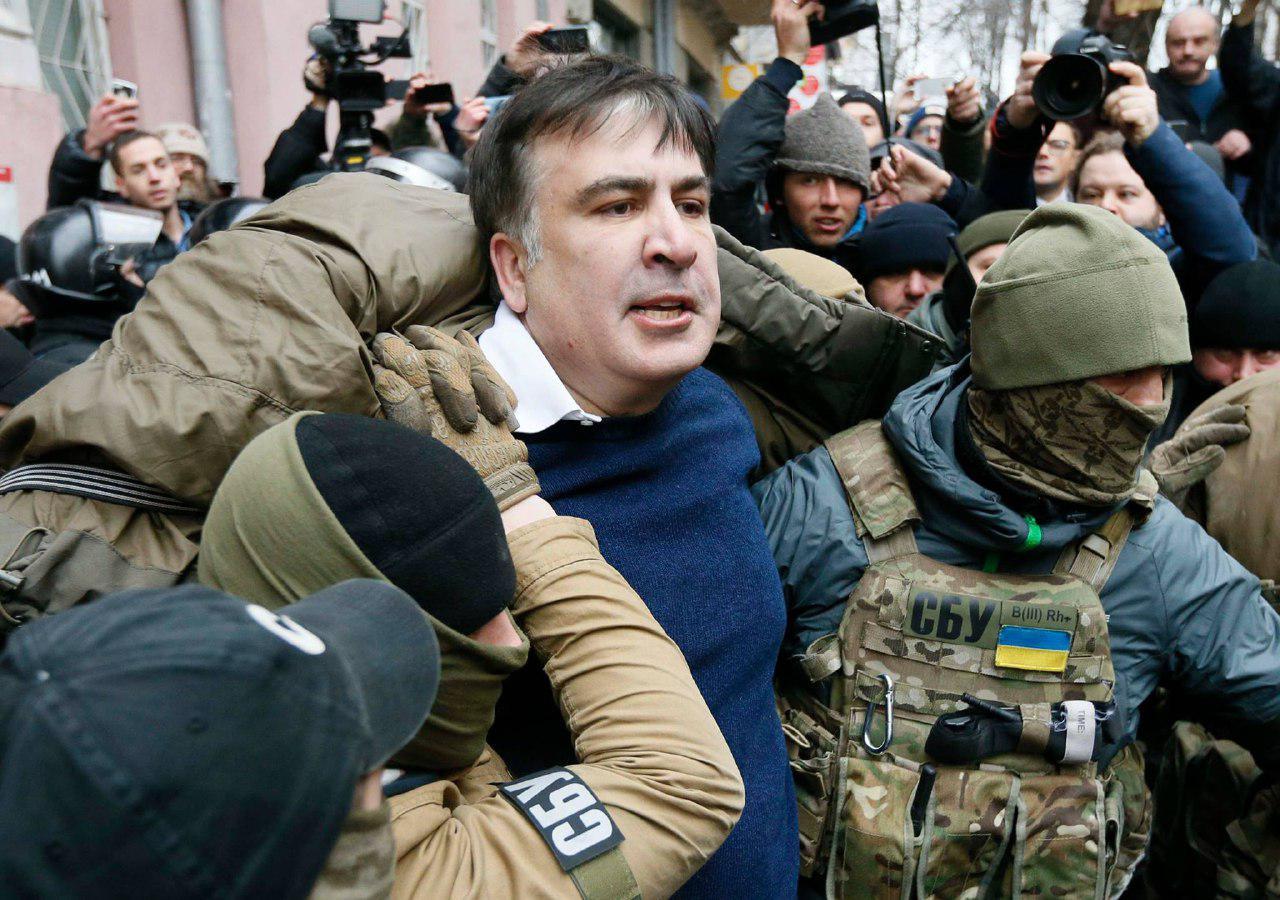 Предыдущее задержание Саакашвили в декабре 2017-го