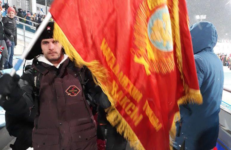 """""""Такой страны нет"""". Российских болельщиков выдворили с олимпийского стадиона за флаг с Лениным, фото"""