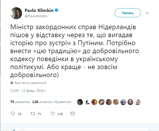 Фото: скрин Twitter/Pavlo Klimkin
