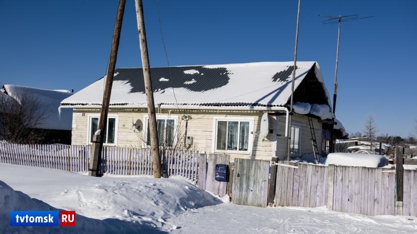 Дом, в котором происходят паранормальные явления.