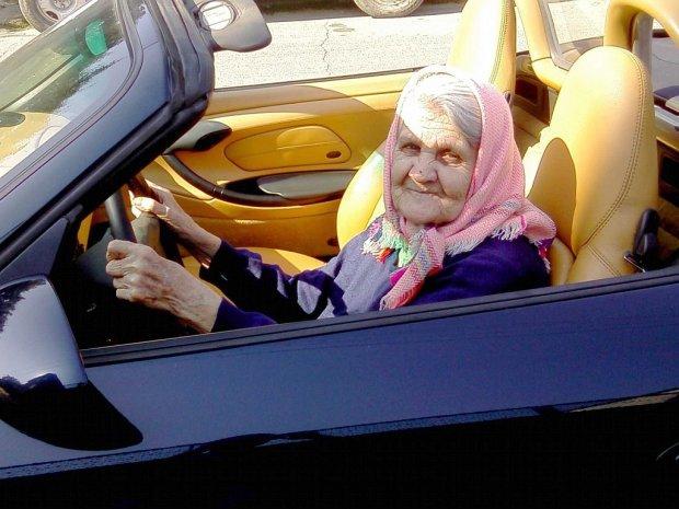 Украинские пенсионеры по уровню жизни находятся на 72 месте в мире из 80