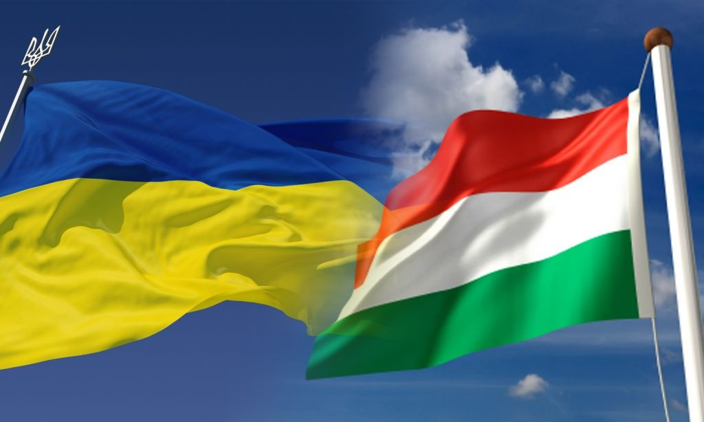 Флаги Украины и Венгрии