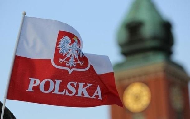 Польша флаги