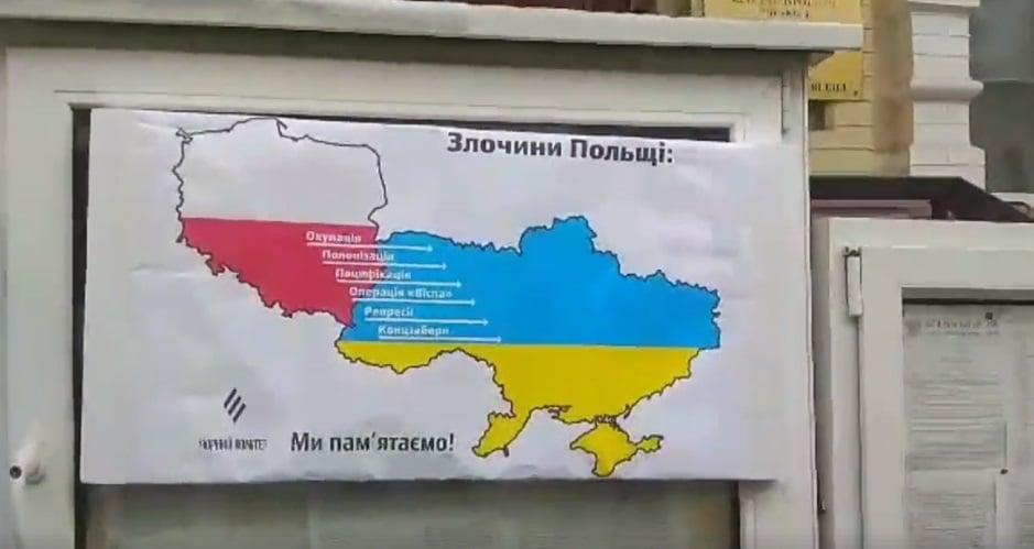Такой плакат появился на консульстве Польши в Киеве. Фото: скрин видео Facebook/Чорний комітет