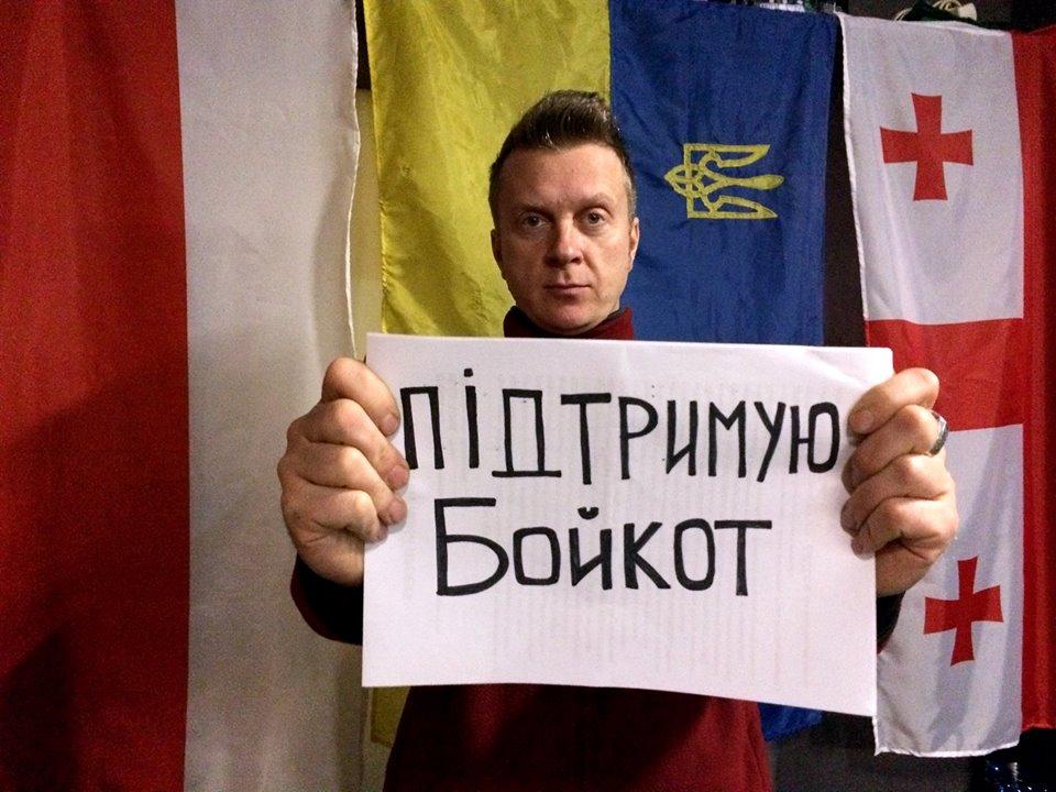 Антон Мухарский.