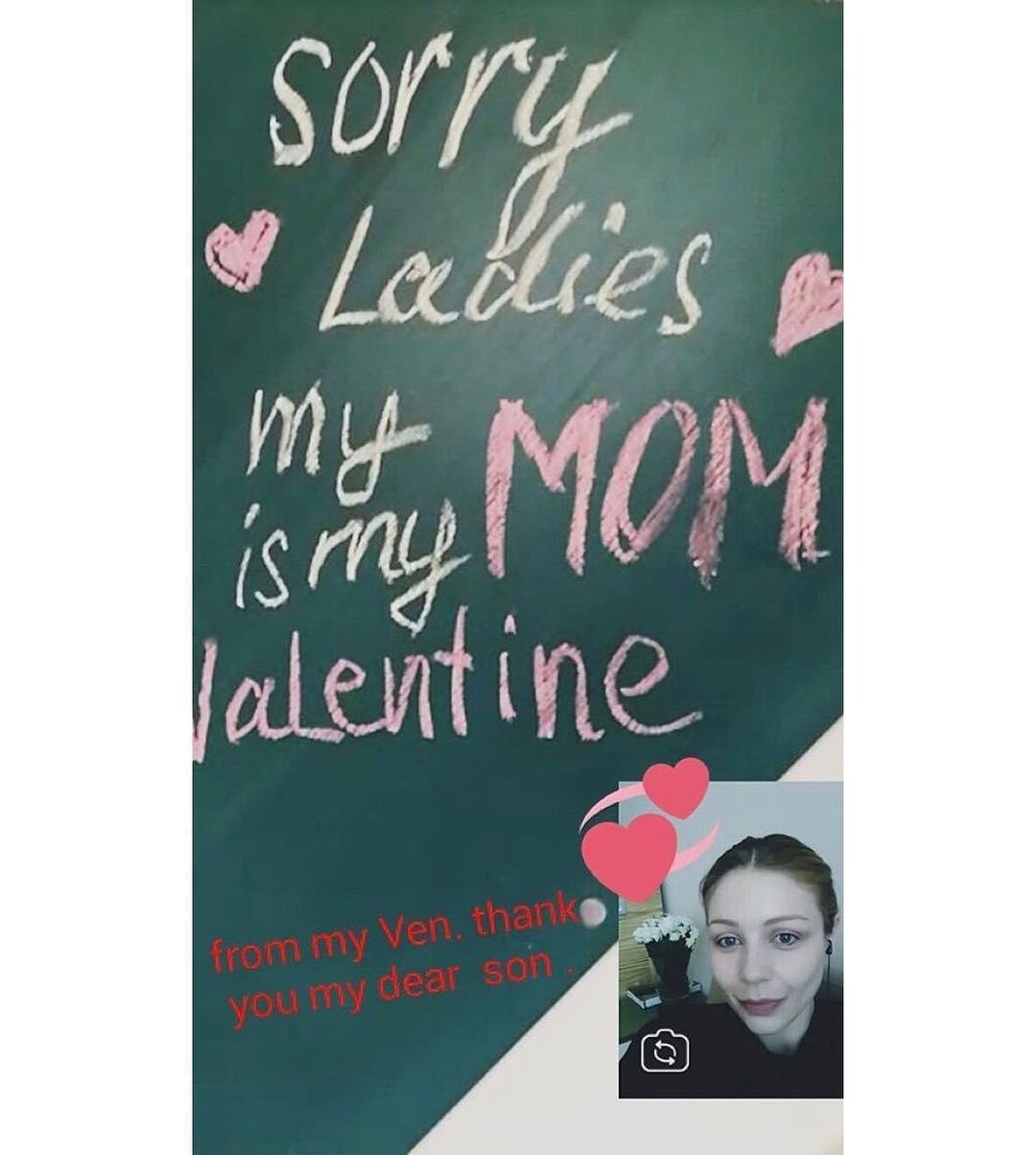 Сын певицы Вениамин необычно поздравил маму с Днем влюбленных