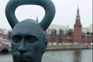 Путин, Кремль