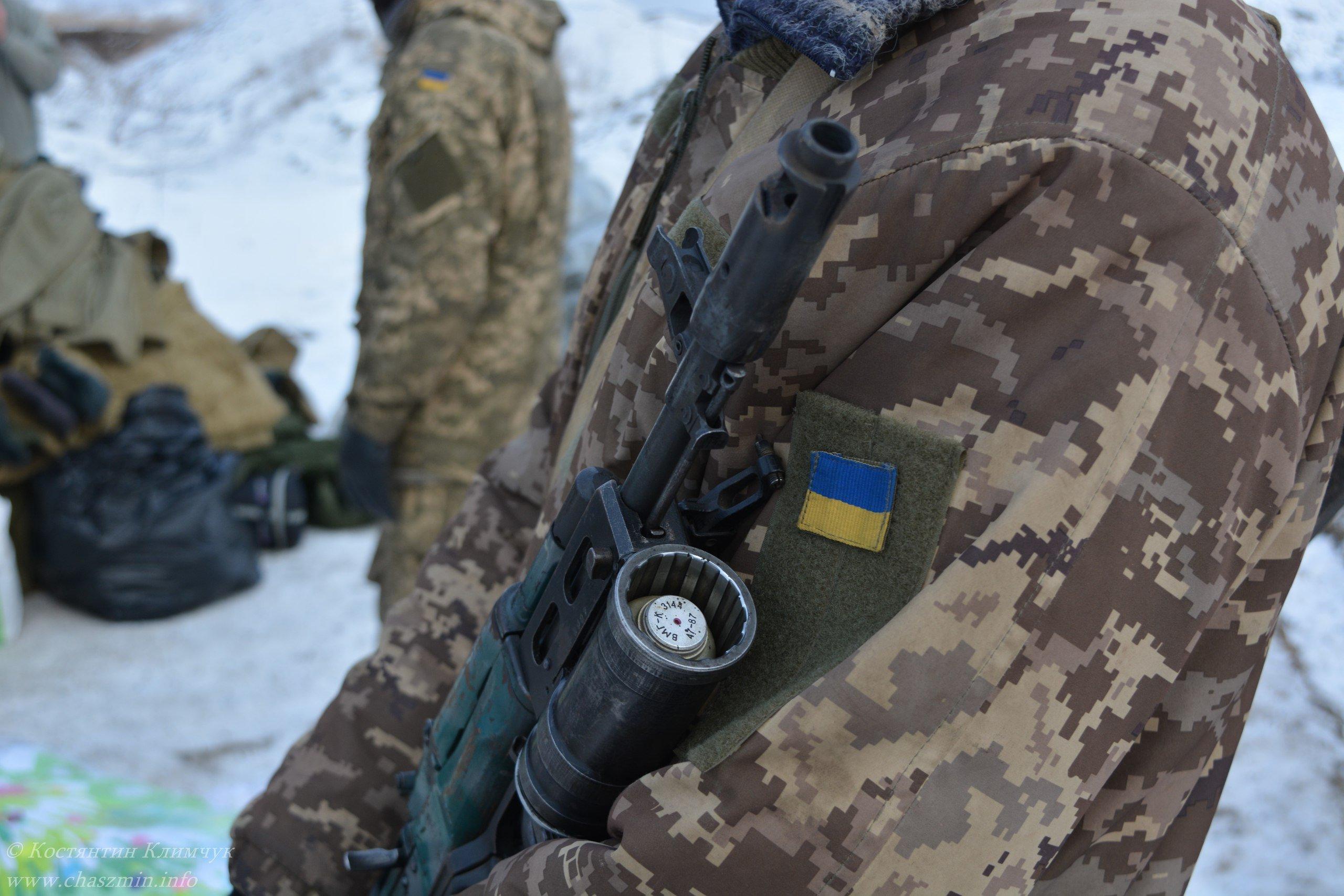 Главные сведения о военном положении в Украине