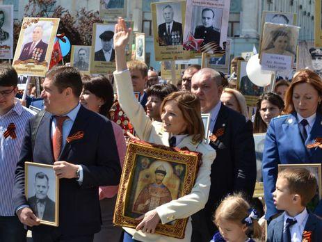 Для Украины писанина госпожи Поклонской не представляет интереса