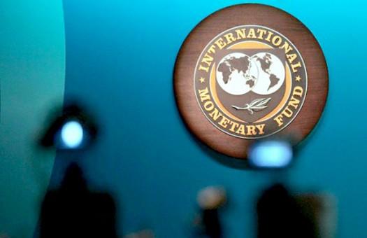 МВФ логотип