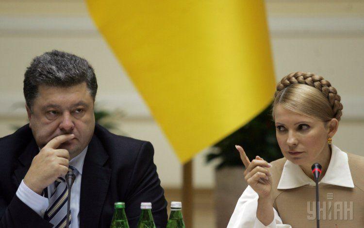 Тимошенко, Порошенко