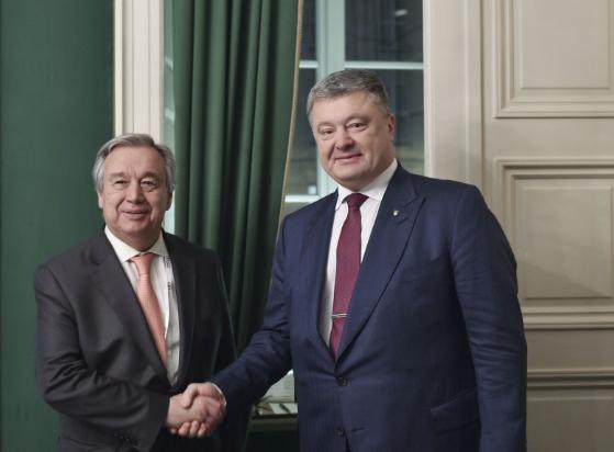 Антониу Гутерриш и Петр Порошенко поговорили о развертывании миротворческой миссии ООН на Донбассе