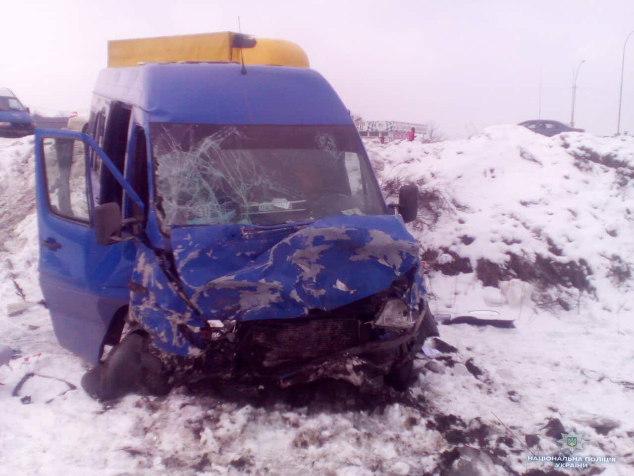Под Киевом в результате ДТП погибли два человека