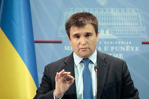 Климкин пообещал разобраться в вопиющей истории с паспортами