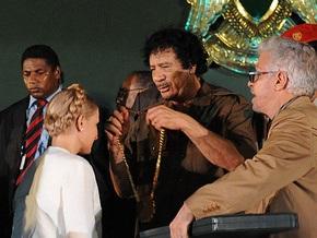 Предвыборная кампания Юлии Тимошенко могла финансироваться Муаммаром Каддафи Фото: celebratelibyapress.com