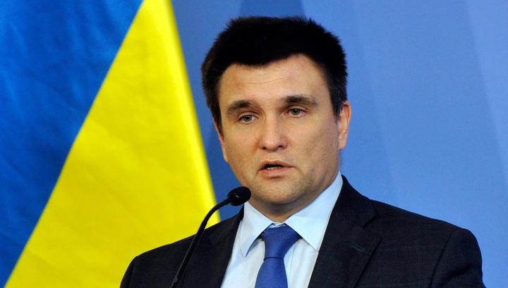 Климкин отметил, что консул покинет Украину в любом случае