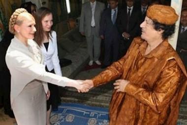 НАБУ проверит финансовые взаимоотношения Тимошенко и Каддафи