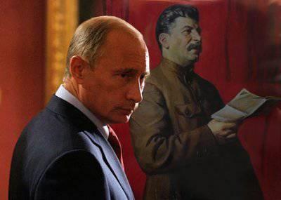 Что общего между Путиным и сталиным?