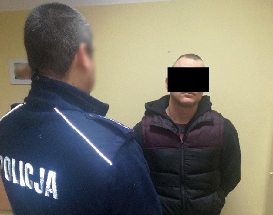 Задержанному предъявлено обвинение