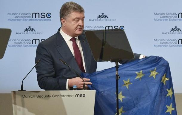 Европа устала от коррумпированного политического руководства Украины