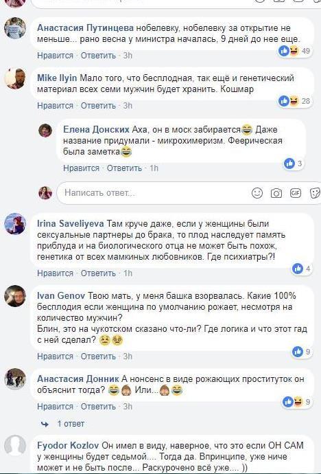 Соцсети бурно отреагировали на заявление российского чиновника