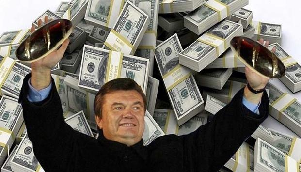 Деньги Янукович