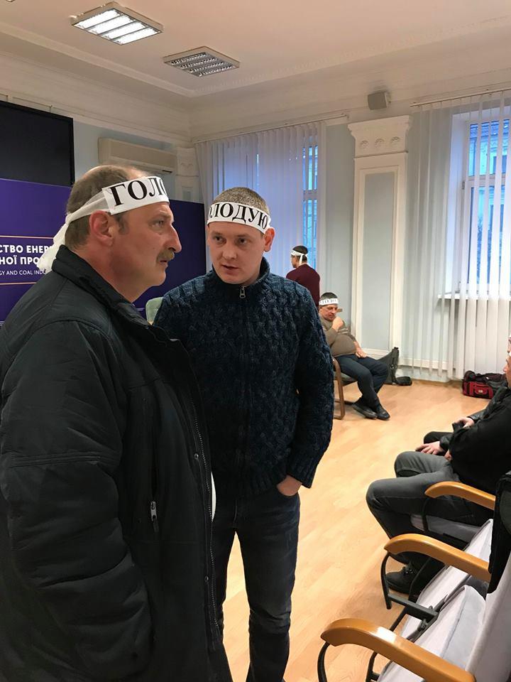 """""""Превращены в нищих"""". В Минэнерго шахтеры Донбасса объявили голодовку, фото"""