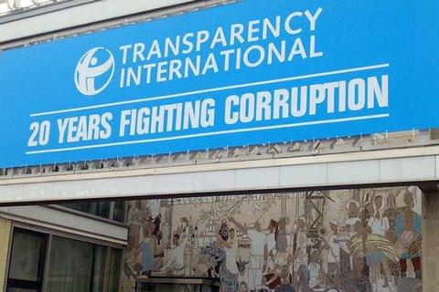 Transparency International обнародовала результаты исследования Фото: DW