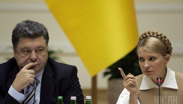 Петр Порошенко и Юлия Тимошенко