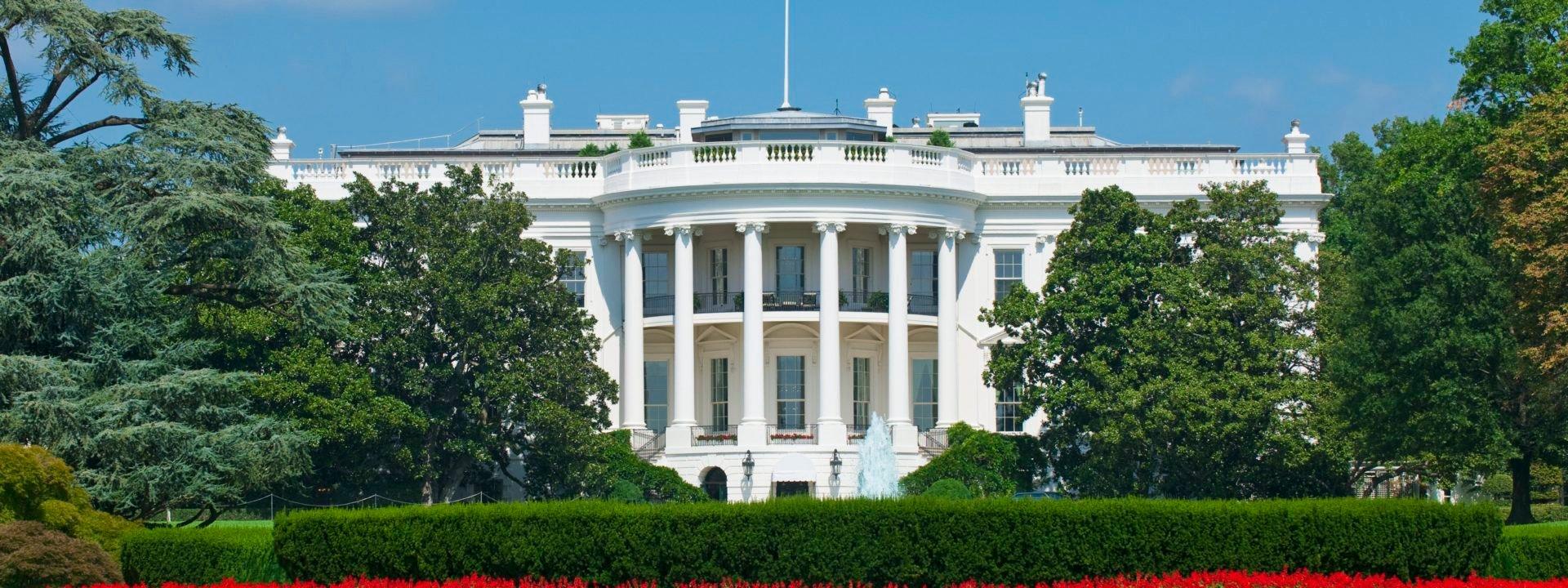 Белый дом поддерживает выделение Украине 250 млн долл.